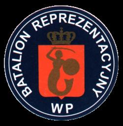 Batalion Reprezentacyjny WP