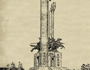 rozpoczynamy-finalowy-etap-prac-nad-pomnikiem