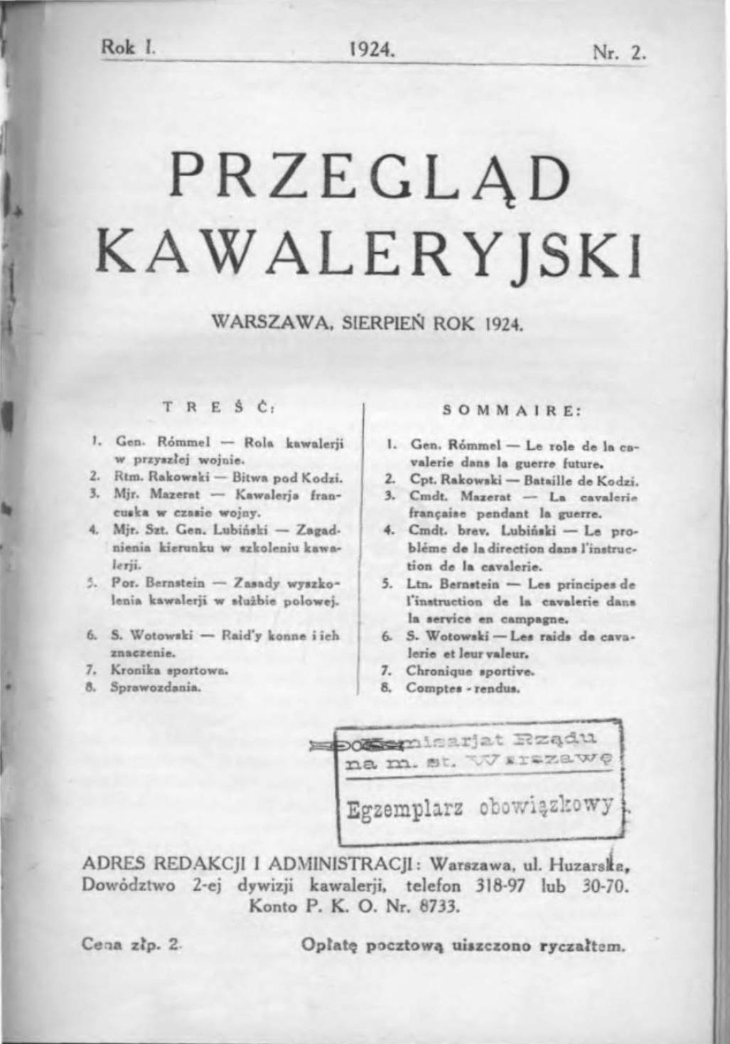 Przegląd Kawaleryjski 1924 zeszyt nr 2